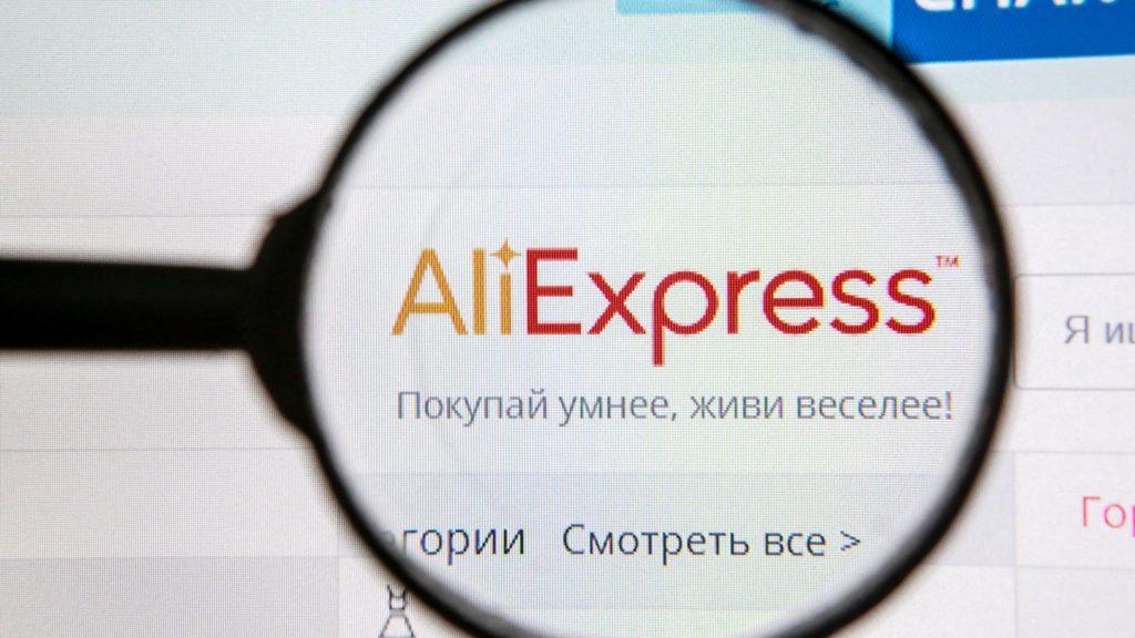 Как вернуть товар и деньги на AliExpress