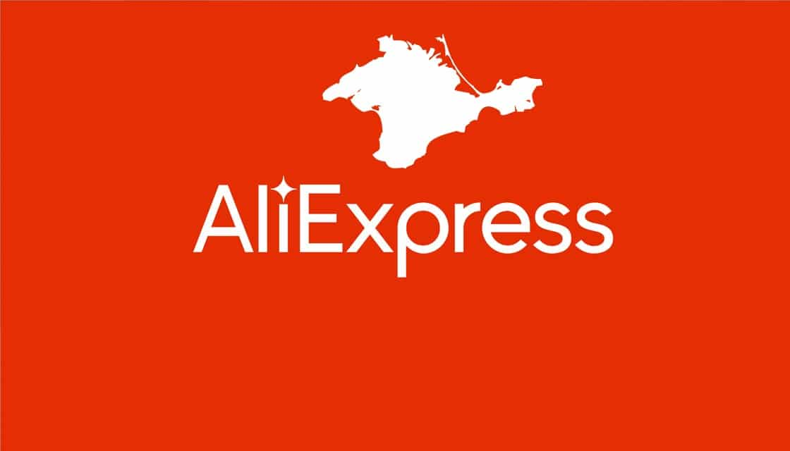 Как заказывать товар в Крым с Алиэкспресс в 2021 году