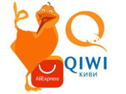 Оплата заказа на AliExpress через Qiwi
